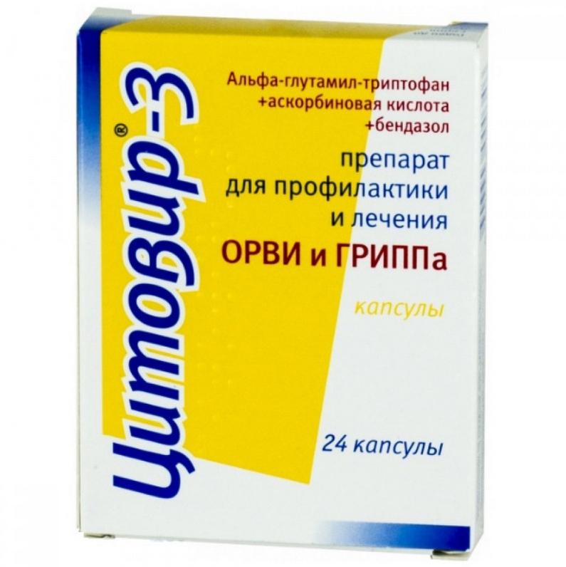 Купить Цитовир-3 капсулы 24 шт., Цитомед