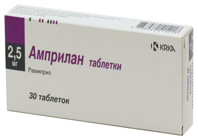 Амприлан таблетки 2.5 мг 30 шт.