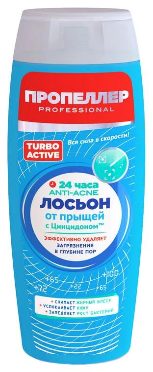 Купить Лосьон для лица Пропеллер Turbo Active От прыщей 100 мл