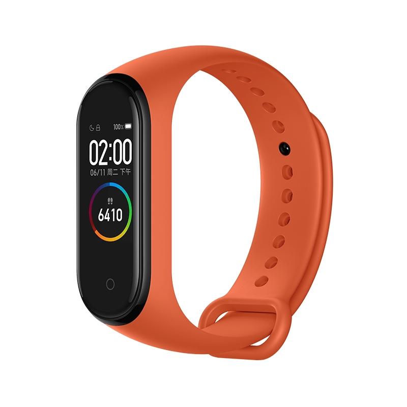 Фитнес-браслет  Xiaomi Mi Band 4 Heat Orange (MGW4051CN)
