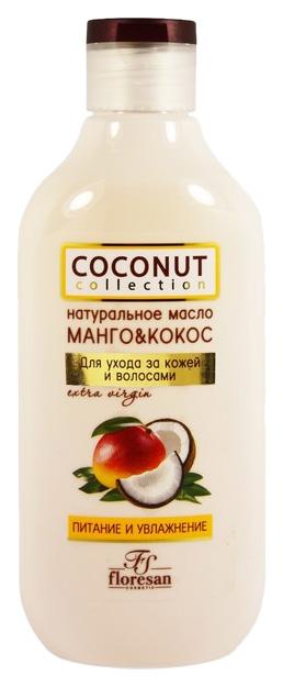Купить Масло для тела Floresan Манго & Кокос натуральное 300 мл