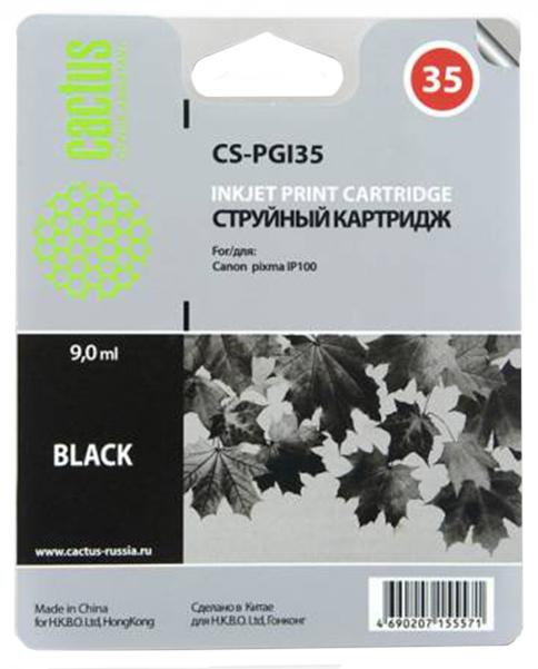 Картридж для струйного принтера Cactus CS-PGI35 черный