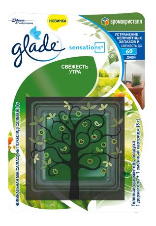 Освежитель воздуха Glade sensations свежесть утра 8 г