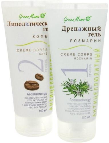 Двухступенчатый комплекс-уход для тела GREEN MAMA Кофеин и розмарин, 2х100 мл