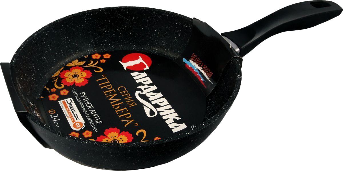 Сковорода Гардарика Премьера 1226ПК 26 см