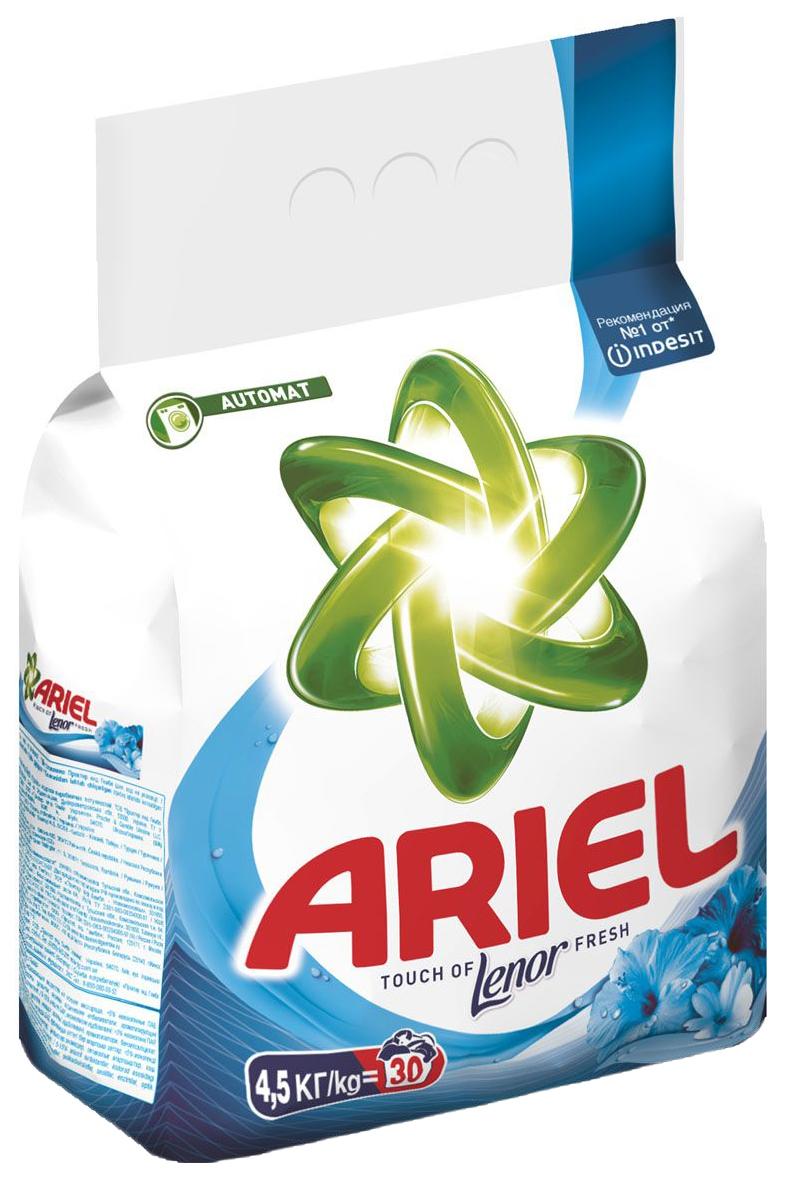 Порошок для стирки Ariel lenor ароматерапия автомат 4.5 кг