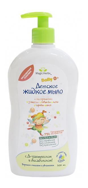 Жидкое мыло Magic Herbs Для чувствительной кожи