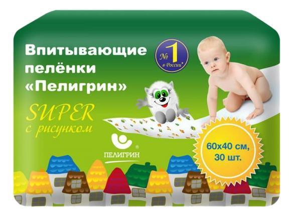 Пеленки для детей Пелигрин Super с рисунком 30 шт.