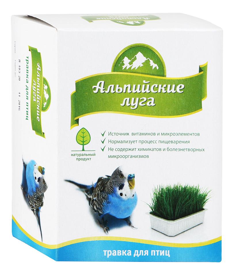 Витамины для птиц Альпийские Луга Травка,