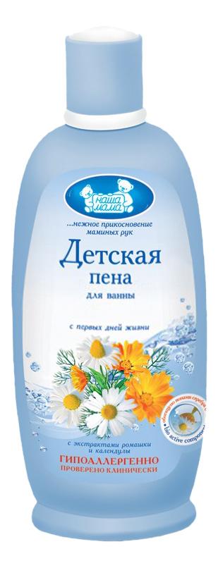 Пена для ванны детская Наша Мама 300 мл