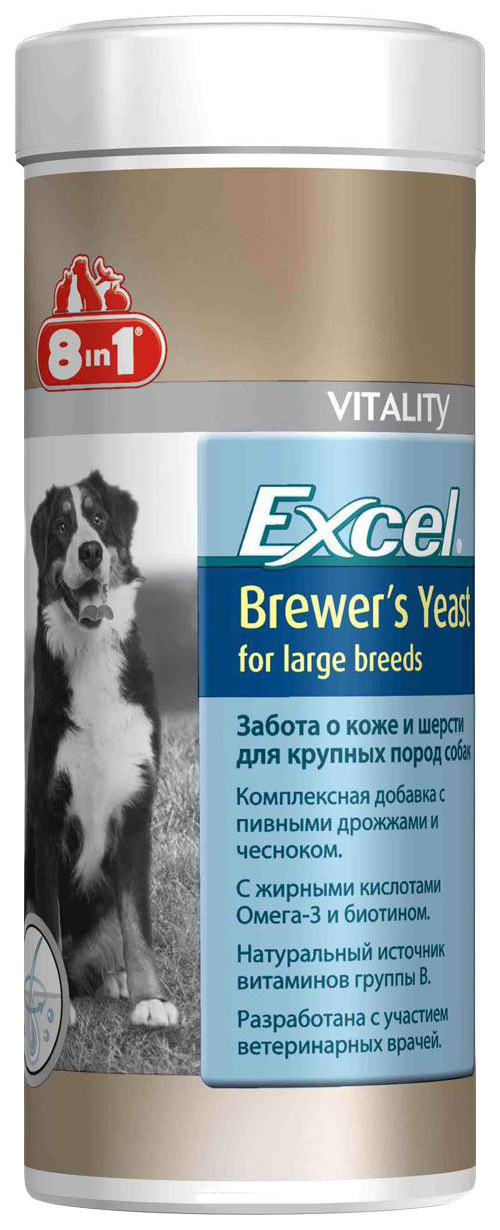 Витаминный комплекс для собак 8in1 Excel,