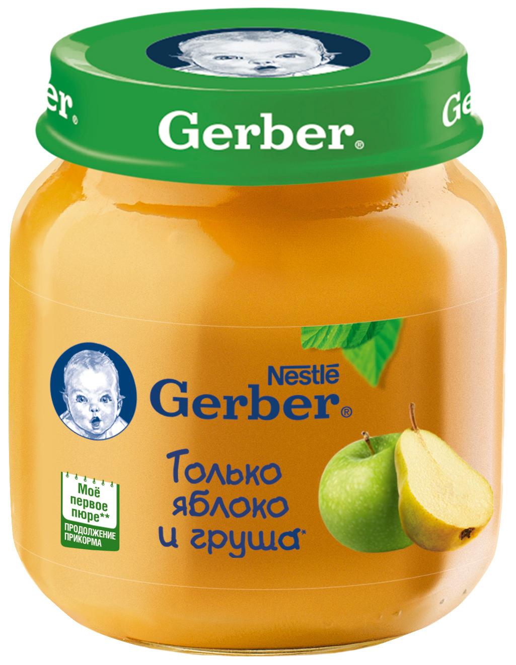 Купить Яблоко и груша, Пюре фруктовое Gerber Только яблоко и груша с 5 мес. 130 г, Фруктовое пюре