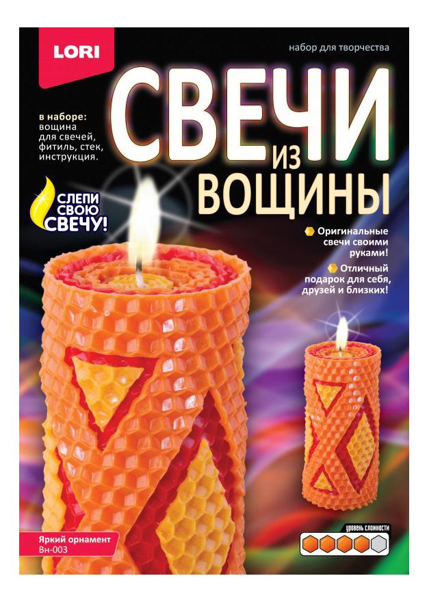 Купить Свечи из вощины Яркий орнамент 5+ LORI, Рукоделие