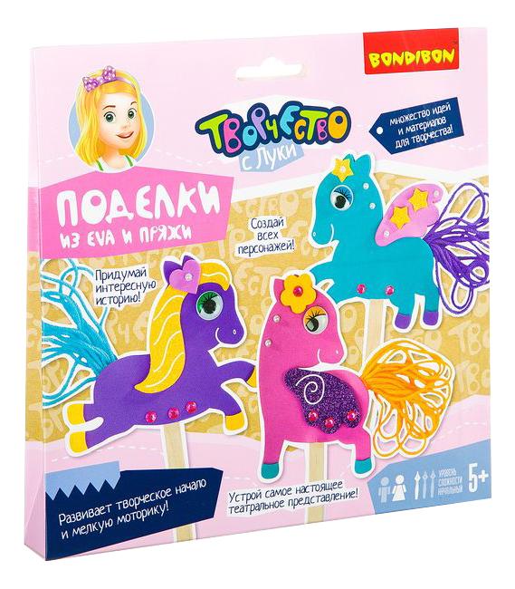 Купить Набор для творчества Волшебные пони 6+ Bondibon Творчество с Луки BB2615, Рукоделие