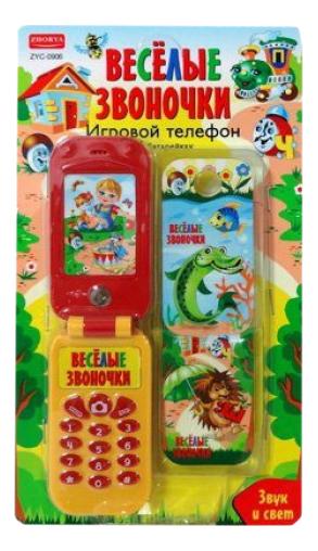 Купить Интерактивная развивающая игрушка Shantou Gepai Весёлые звоночки, Развивающие игрушки