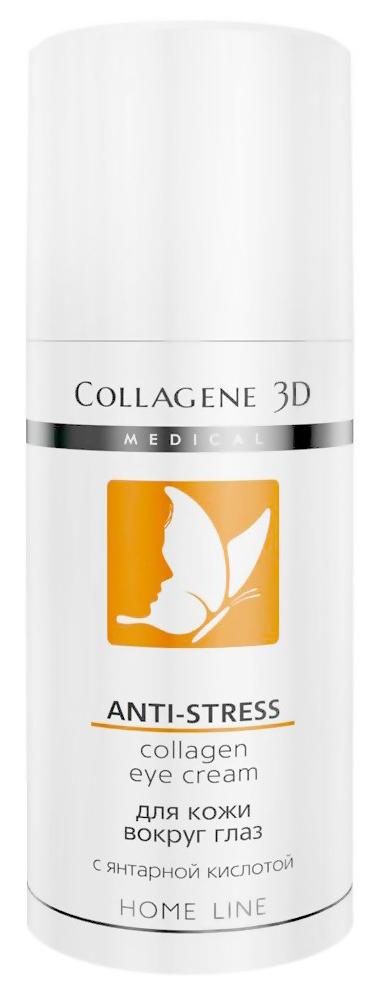 Купить Крем для глаз Medical Collagene 3D Anti-Stress Collagen Eye Cream 15 мл