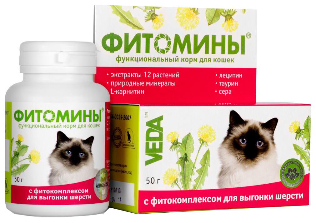 Таблетки для выведения шерсти для кошек VEDA