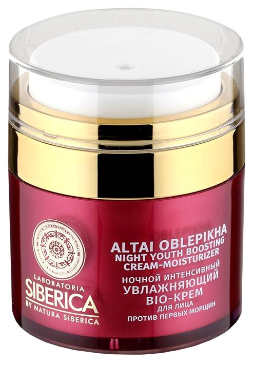 Крем для лица Natura Siberica Laboratoria ночной увлажняющий против первых морщин 50 мл