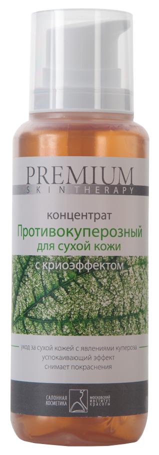 Концентрат для лица Premium Концентрат Противокуперозный для сухой кожи 200 мл