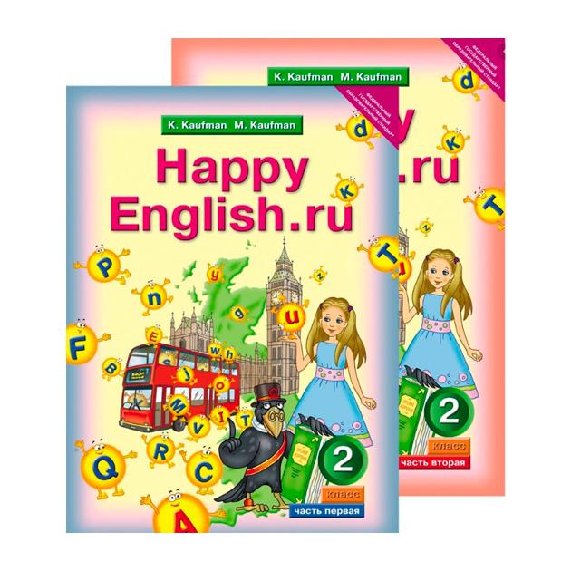 Кауфман, Happy English, Ru, Учебник 2 кл, комплект В 2-Х Ч (Фгос)