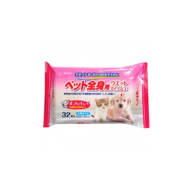 Влажные салфетки для кошек и собак Kyowa shiko, гигиенические, 20х30 см, 32шт.