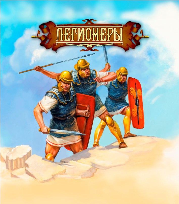 Купить Набор солдатиков Битвы Fantasy Легионеры BF00824, Технолог, Игровые наборы