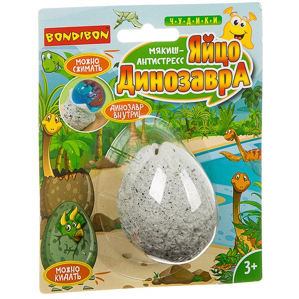 Купить Мякиш-антистресс Чудики. Яйцо динозавра , серое, Bondibon, Мягкие игрушки антистресс