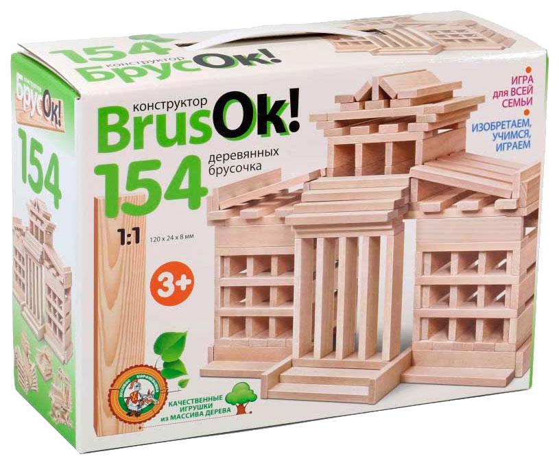Купить Конструктор деревянный BrusOк! , 154 элемента, Десятое Королевство, Деревянные конструкторы