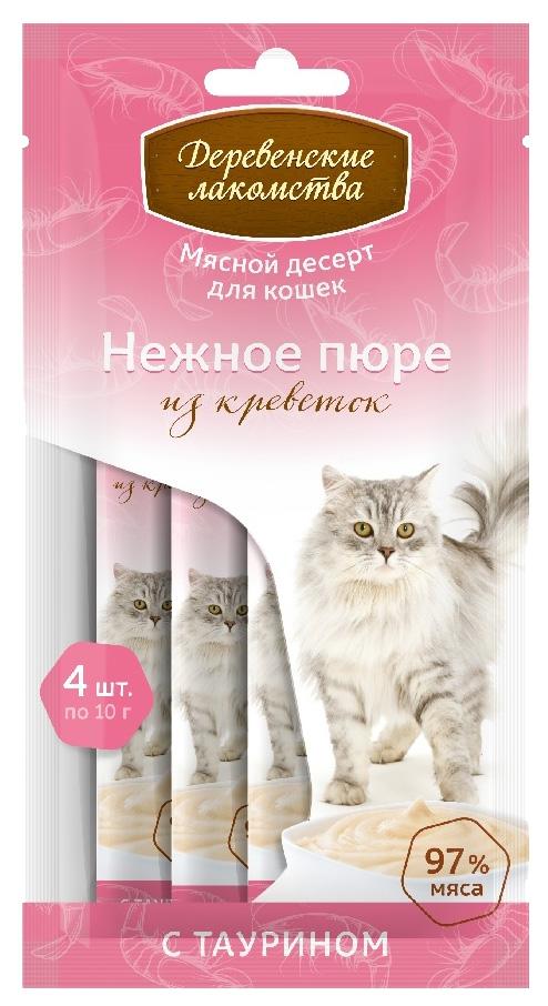 Лакомство для кошек Деревенские лакомства, нежное пюре из креветок, 40 г фото