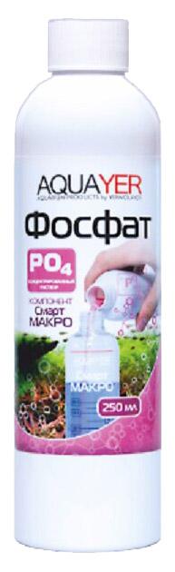 Средство для аквариумных растений Aquayer Фосфат компонент
