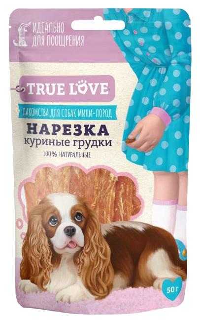 Лакомство для собак Green Qzin True Love, нарезка, куриные грудки, 50г