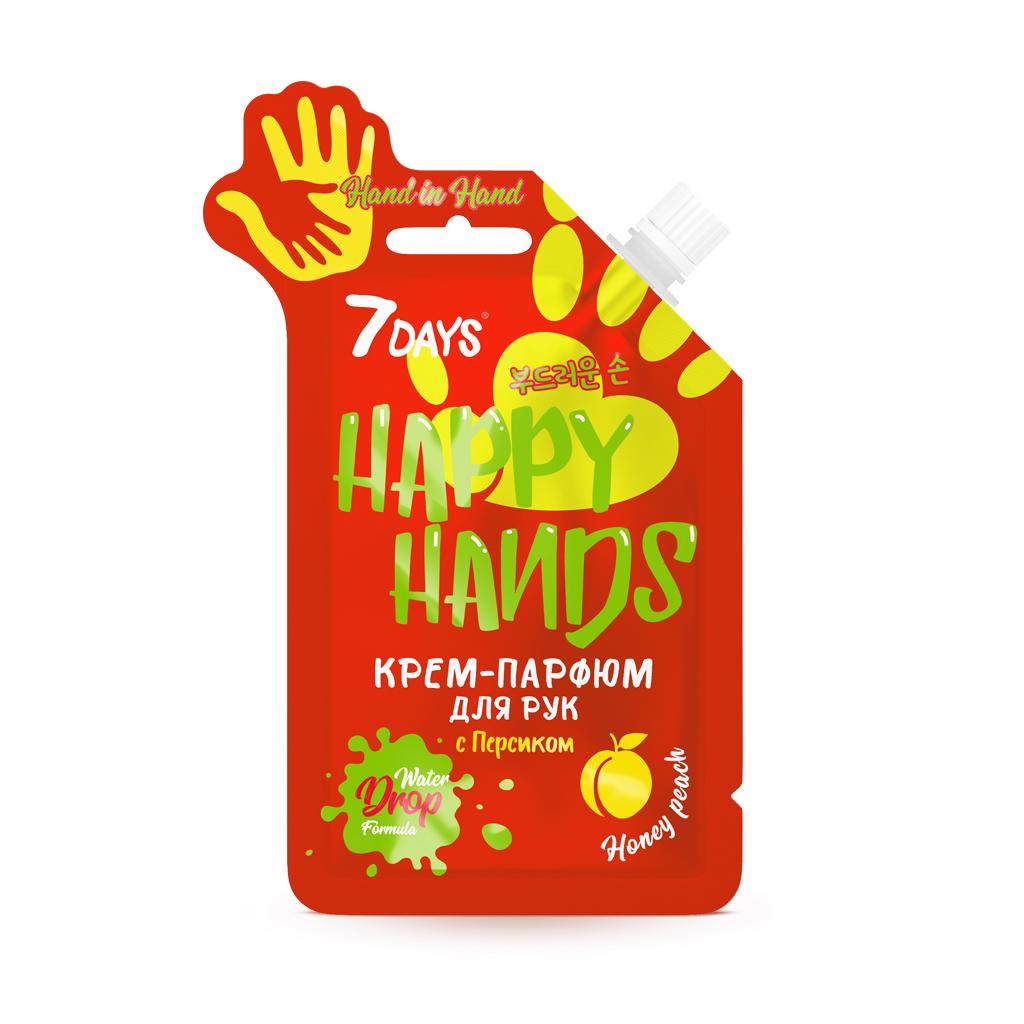 Крем-парфюм для рук 7DAYS HAPPY HANDS HAND IN HAND! с Персиком, 25 г