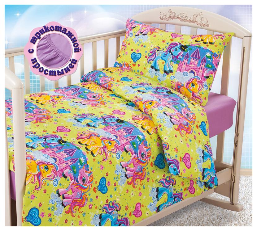 Комплект детского постельного белья Текс-Дизайн с трикотажной простыней Чудо-Пони бязь
