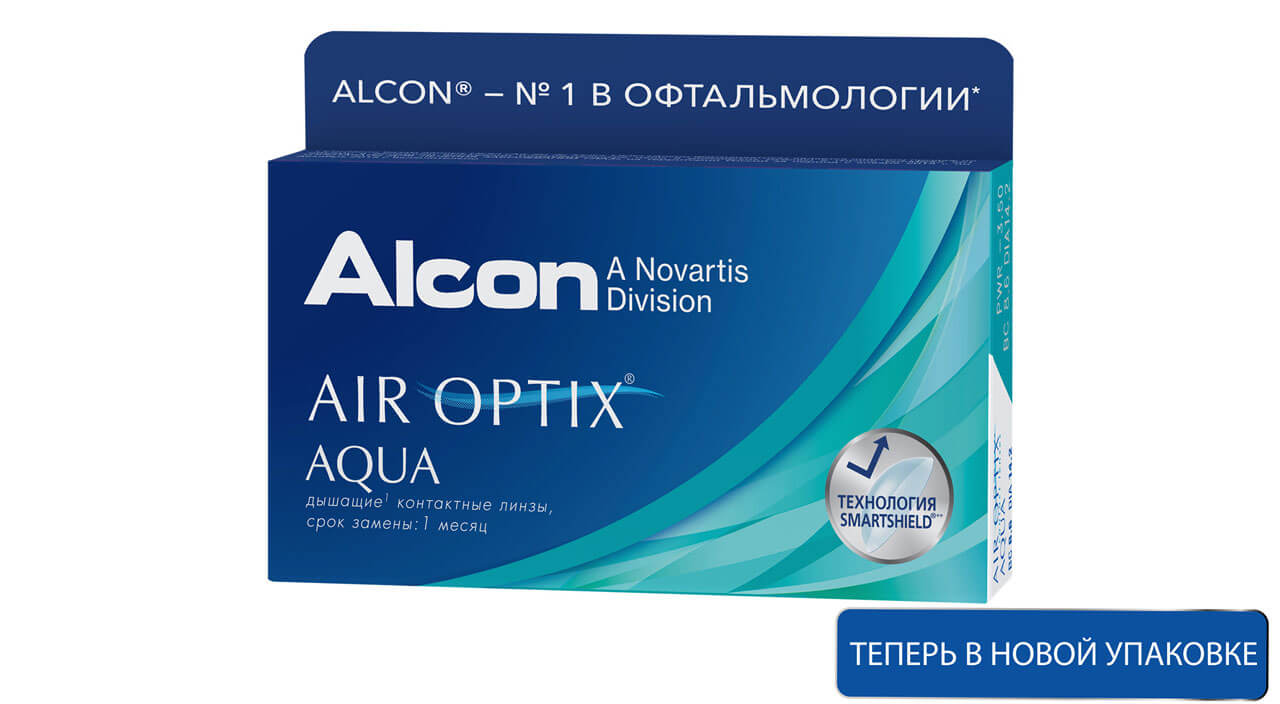 Контактные линзы Air Optix Aqua 3 линзы +5,25