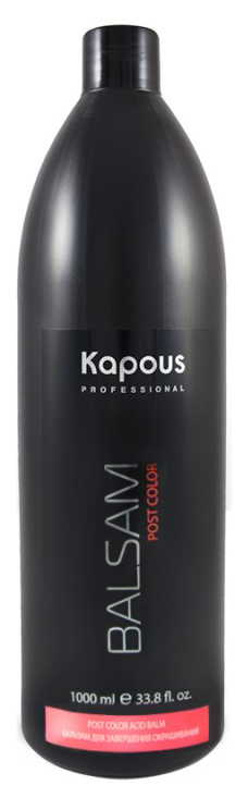 Бальзам для волос Kapous Professional Для завершения окрашивания волос 1000 мл