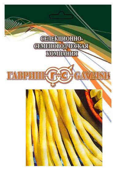 Семена Фасоль Хавская Универсальная, 100 г Гавриш