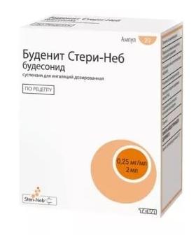 Буденит Стери-Неб суспензия 0,25 мг/мл 20 шт.