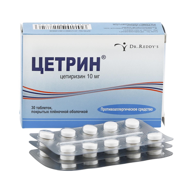 Купить Цетрин таблетки 10 мг 30 шт., Dr. Reddy's Laboratories
