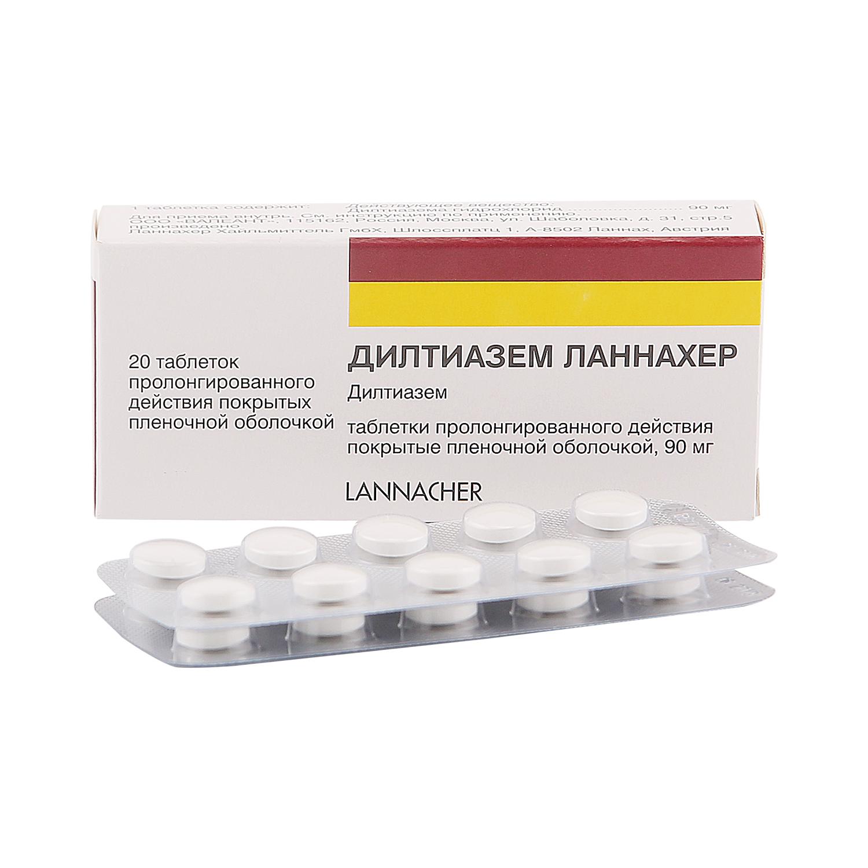 Дилтиазем Ланнахер таблетки пролонг 90 мг 20 шт.
