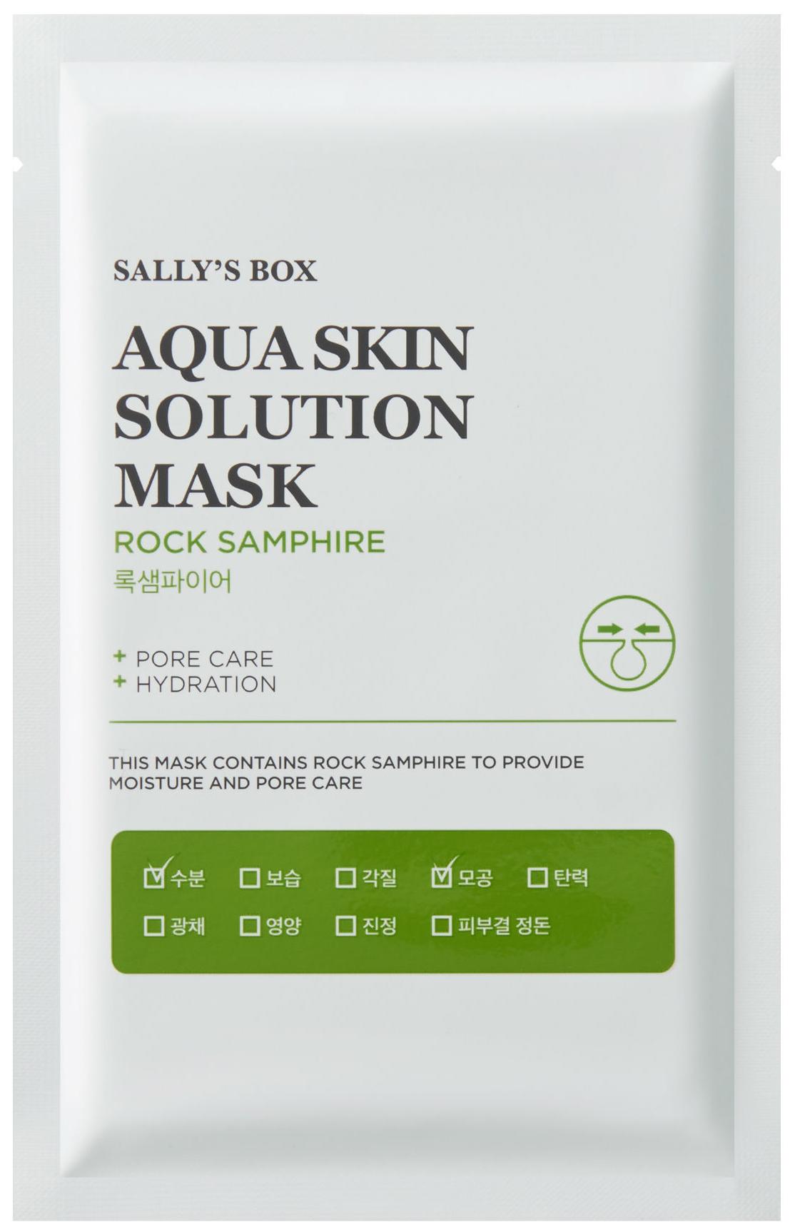 Купить Маска для лица Sally's Box Aqua Skin Solution Mask Rock Samphire 22 мл