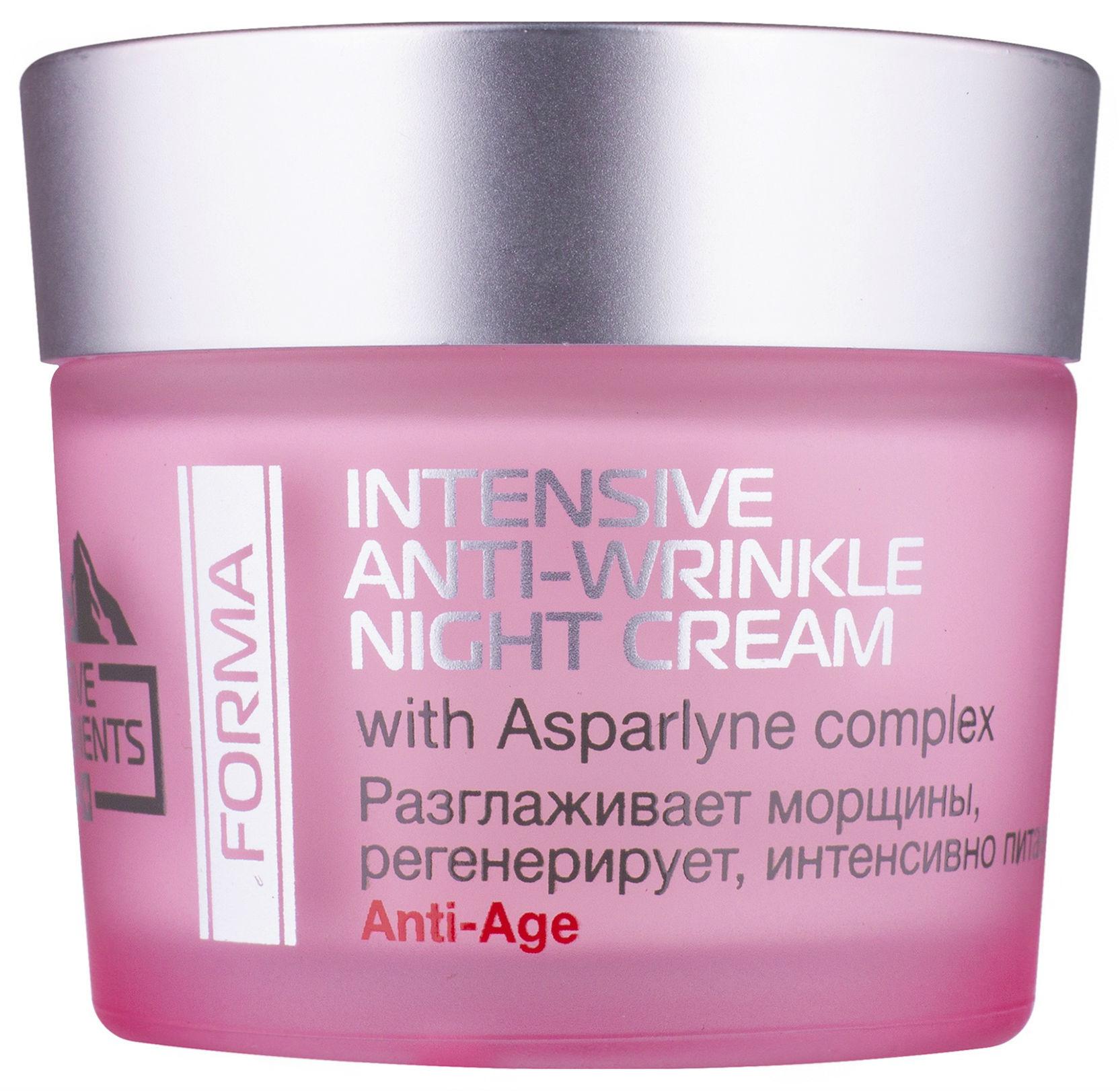 Купить Крем для лица Five Elements Intensive Anti-Wrinkle Night Cream 50 мл