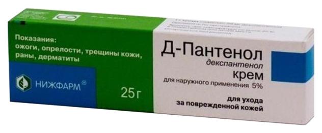 Д Пантенол крем 5 % 25 г