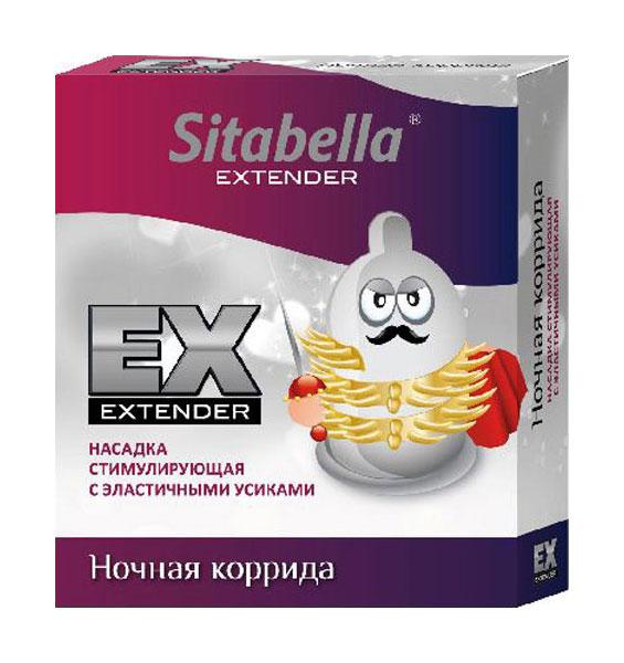 Презерватив-насадка Sitabella Extender Ночная коррида