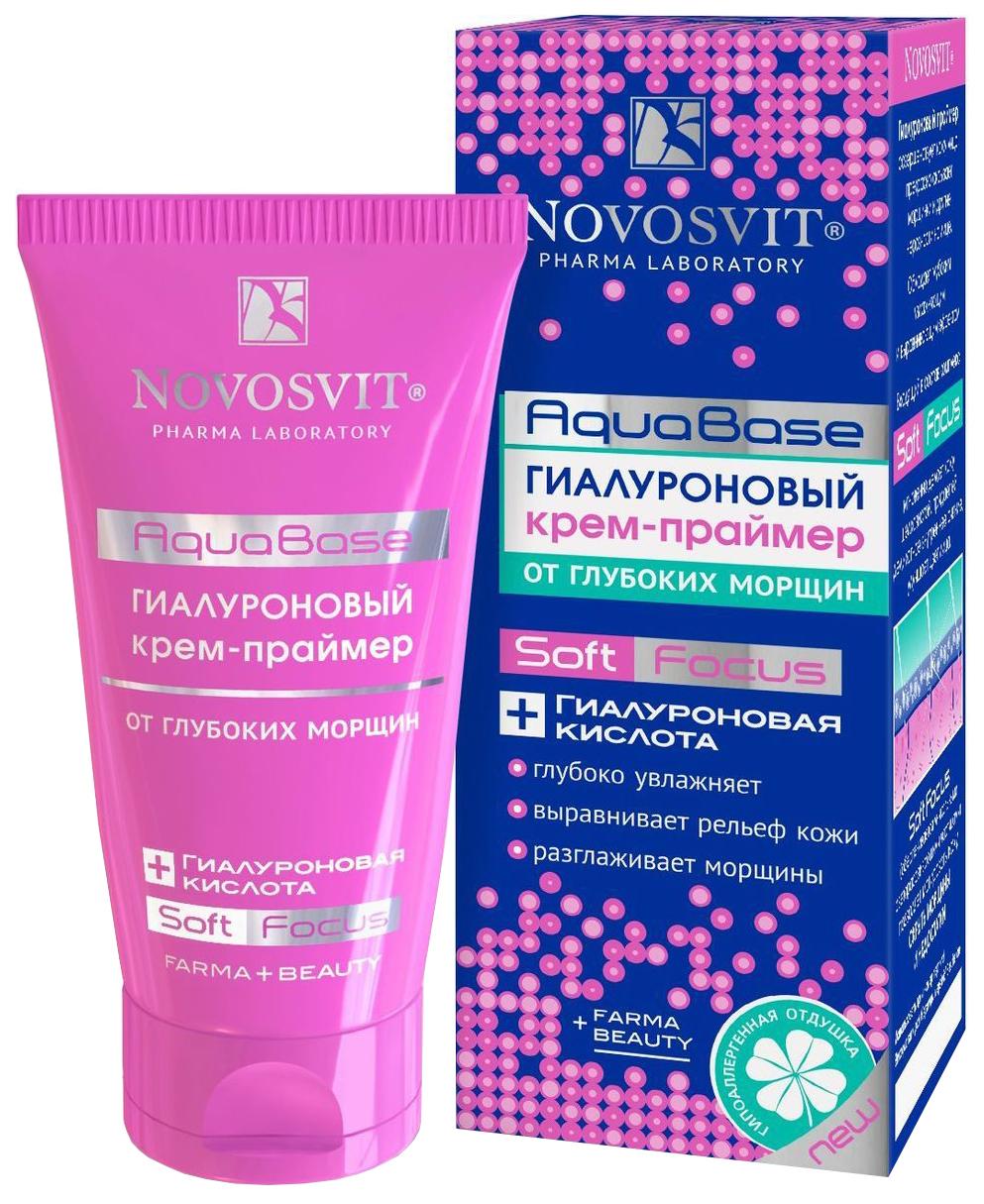 Новосвит косметика купить в новосибирске сыворотка для волос с кокосовым маслом эйвон