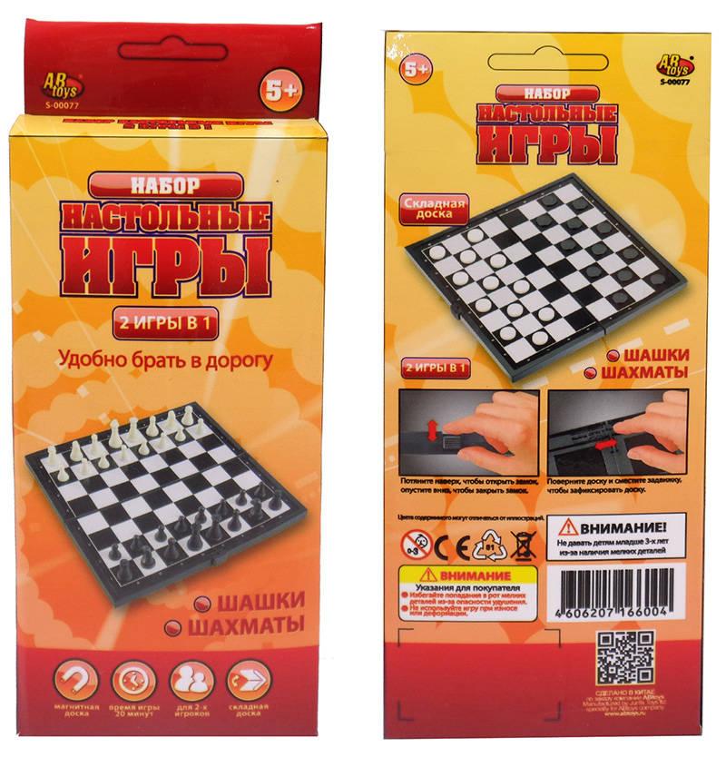 Шахматы и шашки магнитные s 00077