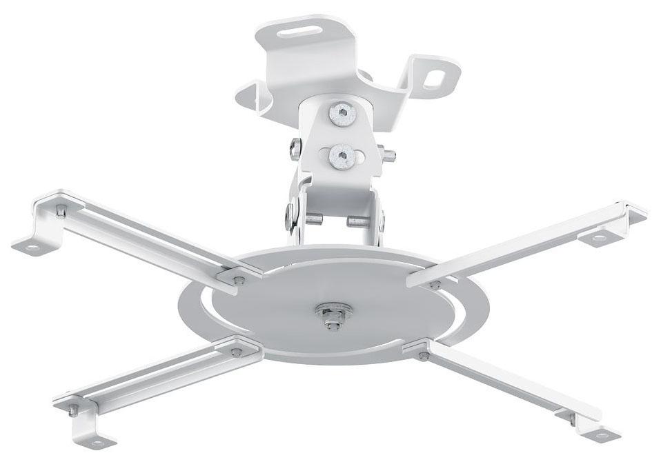 Кронштейн для видеопроектора Holder PR 103 W