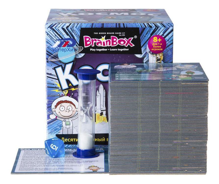 Настольная игра Brain Box Сундучок Знаний Космос.