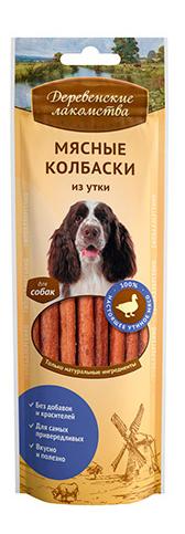 Лакомство для собак Деревенские лакомства Мясные колбаски из утки, 45г