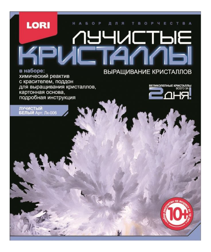 Купить Набор для выращивания кристаллов Lori Лучистые Кристаллы белый, Наборы для выращивания кристаллов