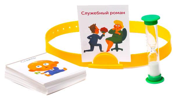 Семейная игра БИПЛАНТ Сумасшедший Офис